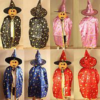 Детский волшебник костюма Хэллоуина околдовывает одежду мыса плаща и шляпу для девочки мальчика