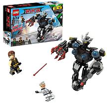 Конструктор Аналог LEGO Ninjago 12002-03 Чорний Ніндзя, 397 деталей