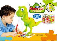 """Детский набор для творчества Проектор """"Динозавр"""" 8189 Royaltoys"""