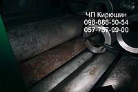 Труба нержавеющая 12х18н10т диаметр 65х8,5 и 63х4  и другие диаметры
