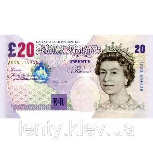 Сувенірні гроші 20 фунтів стерлінгів. Пачка подарункових англйских фунтів (80 шт.)