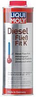 Дизельный антигель концентрат Diesel Fliess-Fit K / 1л.