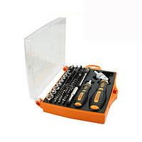 JAKEMY JM-6108 79 in 1 Отвертка Ratchet Ручной инструмент Suite Мебель Компьютерное обслуживание электричество Набор