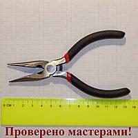 Плоскогубцы – тонкогубцы для бижутерии 120 мм (12 см), фото 1
