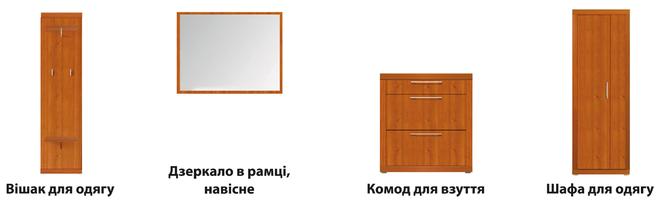 """Прихожая """"Мальва"""" , фото 3"""