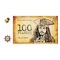 Пиратские деньги 100 пиастров. Пачка сувенирных денег (80 шт.)
