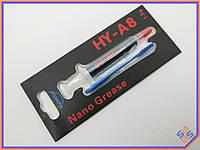 Термопаста Halnziye HY-A8 Карбоновая Gray. Шприц: 1.5гр. Теплопроводность: 5.8Вт/м*К, тепловое сопротивление: 0.201c/Вт. Рабочая температура от -30c