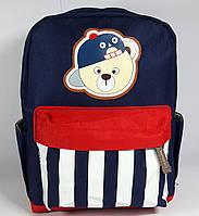 Рюкзак детский для мальчика текстильный с наружным карманом