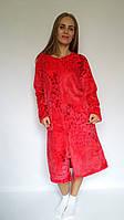 Красный велюровый халат из турецкой махры батал на молнии 48-62 р.