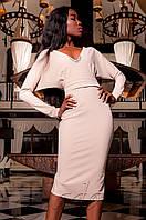 Женское бежевое платье Хансити Jadone  42-48 размеры