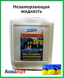 """Незамерзающая жидкость для систем отопления и систем охлаждения """"AKRILIKA ТЕПЛОНОСIЙ -30"""""""