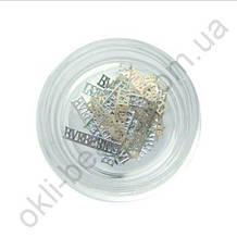 Логотип  Burberry серебро и золото