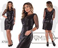 Платье большого размера из пайетки и рукавами виз сетки fmx7581