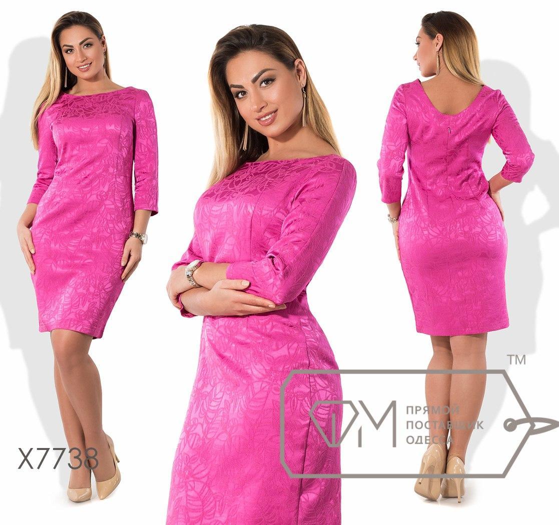 53244e24840 Купить Приталённое платье батала из жаккарда с вырезом на спине ...