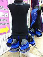 """Костюм для Латины: юбка """"Пикси""""+блуза """"Пикси"""""""