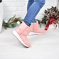 Угги женские SportStar розовые 3958, зимняя обувь
