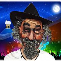 Имитация усы вьющиеся волосы парики латекс маска для Хэллоуина партии Cosplay