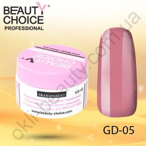 """Моделюючий Гель Beauty Choice """"Прозорий яскраво-червоний"""" GD-05, 14 гр"""