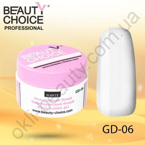 "Гель  для френча Beauty Choice ""Белый"" GD-06, 14 гр"