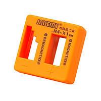 JAKEMY JM-X1 Намагничивающий размагничиватель для стали Отвертка Лопасти Пинцет Ручной инструмент Металл Набор