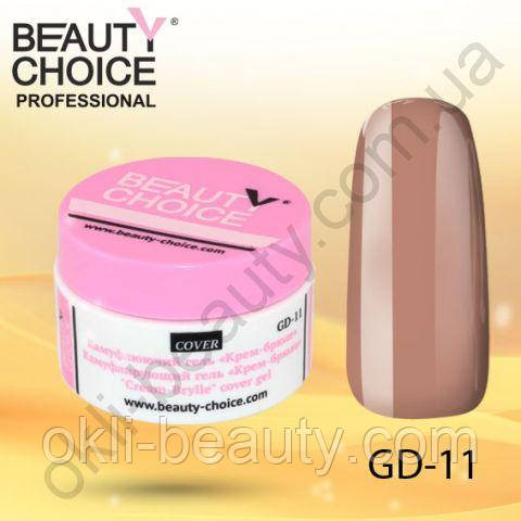"Гель камуфлює Beauty Choice ""Крем-брюле"" GD-11, 14 гр"