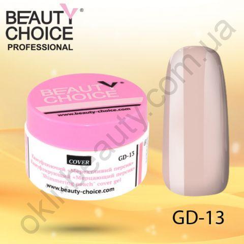 """Гель камуфлює Beauty Choice """"Мерехтливий персик"""" GD-13, 14 гр"""