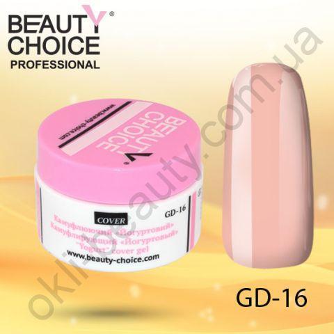"Гель камуфлює Beauty Choice ""Йогуртовий"" GD-16, 14 гр"
