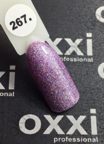Гель-лак Oxxi №267 кольоровий, 8 мл