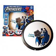 Hover Ball Avengers Batman Fly Ball (Ховербол, Флай болл)