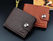 Стильный мужской кошелек коричневый, фото 2