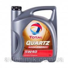 TOTAL QUARTZ 9000 ENERGY 5w40 5л.