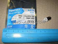 Лампа LED габарит, подсветка панели приборов T8-03 (1LED) BA9S конус белый 12V