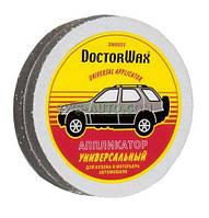 Аппликатор Doctor Wax универсальный для кузова и интерьера автомобиля (DW8655) 2шт.