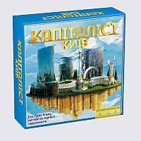 Игра настольная ARIAL Капиталист Киев (4820059910831), фото 1