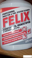 """Промывка инжектора """"Felix"""" 325мл"""