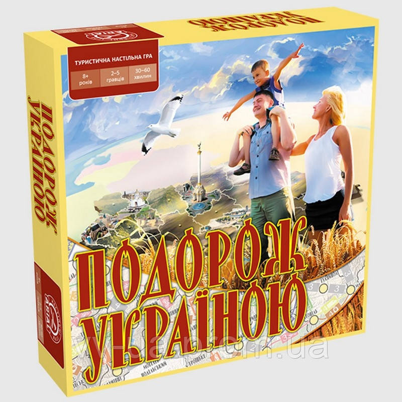 Игра настольная ARIAL Путешествие по Украине