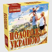 Игра настольная ARIAL Путешествие по Украине, фото 1