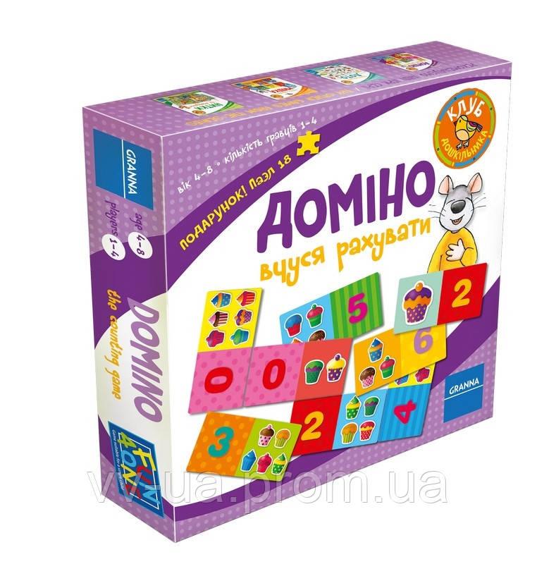 Игра настольная Granna Домино. Учусь считать (82500)