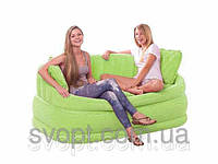 Надувной диван с подушками (157х86х69см) 68573 Intex