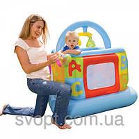 Детский надувной квадратный игровой центр (117х117х117см) 48473 Intex