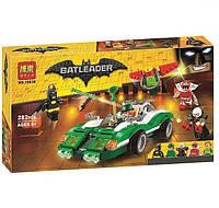 """Конструктор Bela Batman 10630 """"Гоночный автомобиль Загадочника"""" (аналог Lego The Batman Movie 70903) 282 детали"""