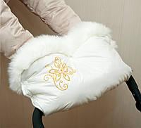 Муфта на коляску с опушкой (белая)