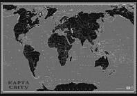 Карта мира политическая 1:35млн, черно-белая, 7103