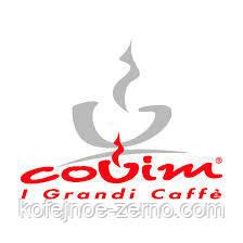 купить кофе Covim в Украине