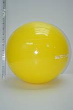 Мяч для фитнеса 55 см (фитбол) MS0381
