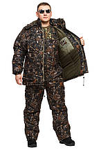 Зимовий костюм для рибалок і мисливців Темний ліс (до - 30) р-ри 46-66