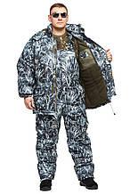 Зимний термокостюм для рыбаков и охотников Белый камыш алова (до-30) р-ры 46-66 (original)
