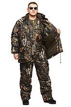 Зимний термокостюм для рыбаков и охотников Медведь алова мембрана (до-30)  р - ры 46-66