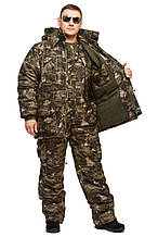 Зимний термокостюм для рыбаков и охотников Снайпер алова  (до-30) р-ры 46-66