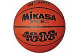 Мяч баскетбольный Mikasa (BQ1000), фото 2